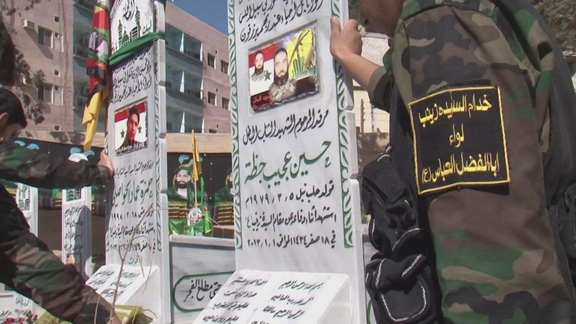 Syria: Shi'ite militants unite to defend holy shrine