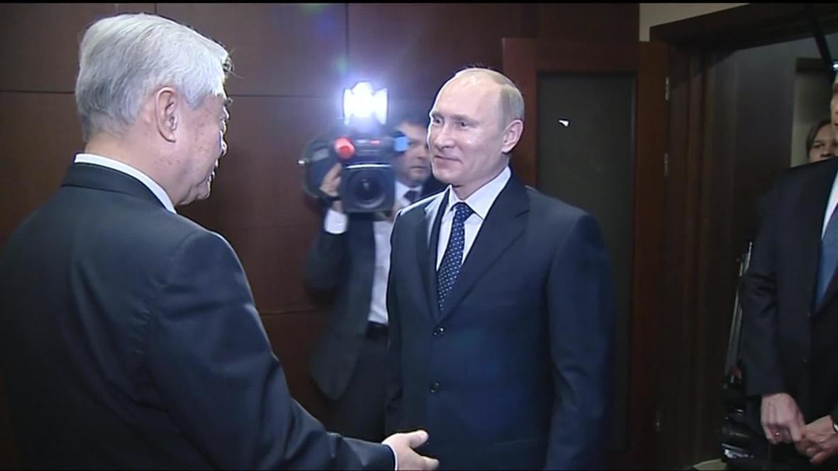 South Korea: President Putin awarded highest rank in Taekwondo