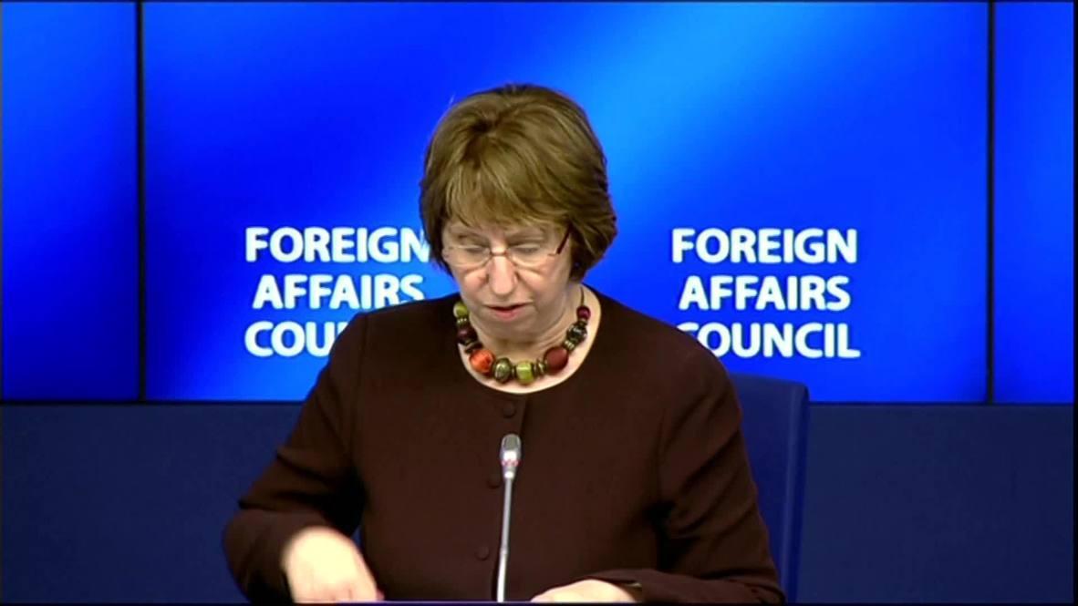 Belgium: Ukraine moving closer to EU membership- Ashton