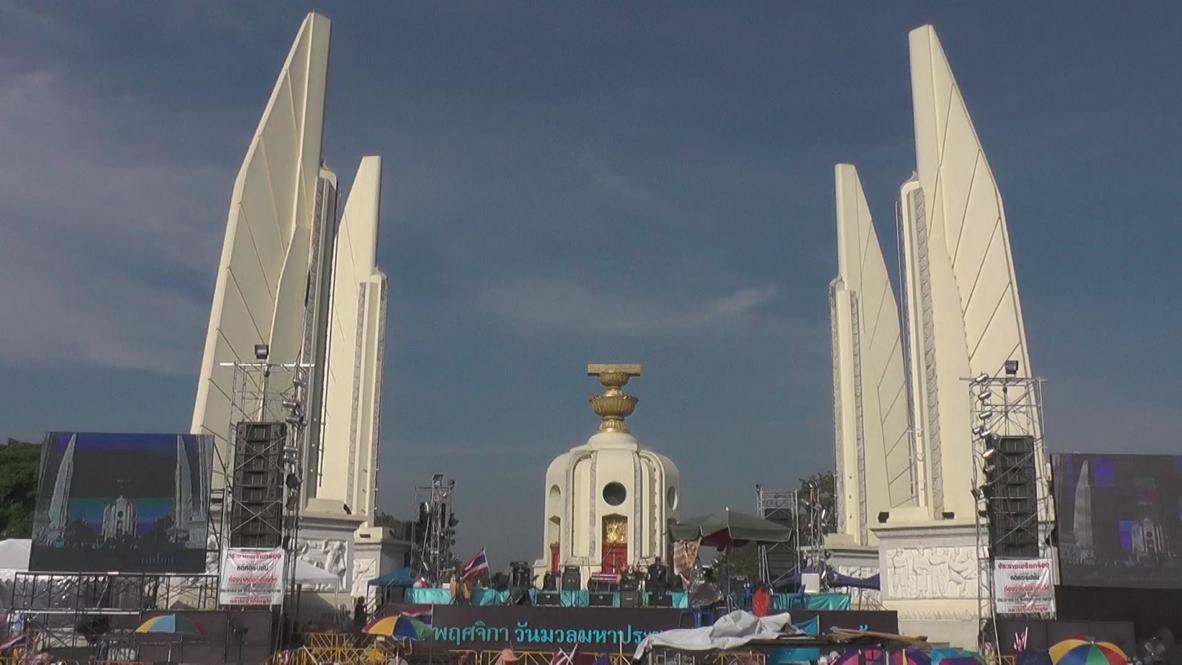 Thailand: 'Yellow shirts' stay put at Bangkok's Democracy Monument