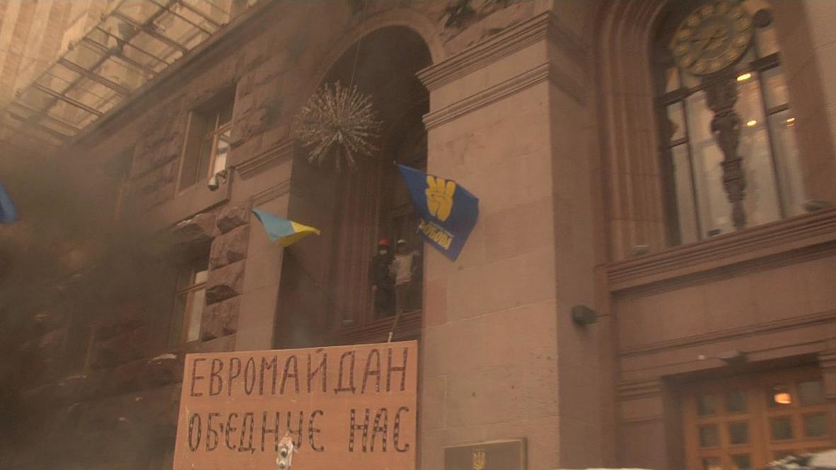 Ukraine: Siege of City Hall begins
