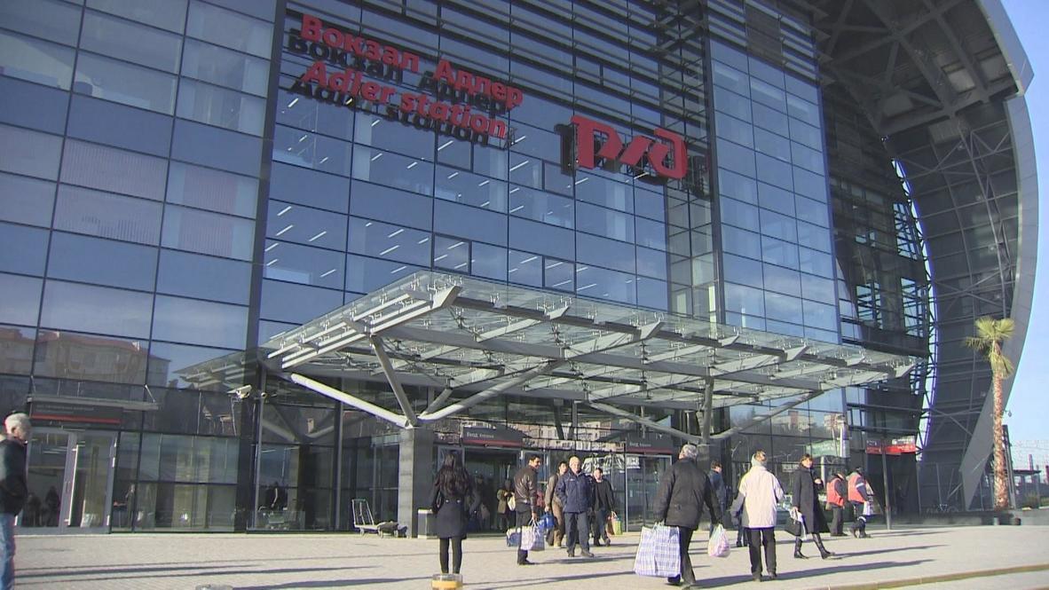 Russia: Sochi train station is first class luxury