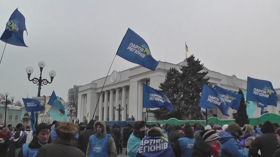Ukraine: Pro-Yanukovych supporters rally at Verkhovna Rada
