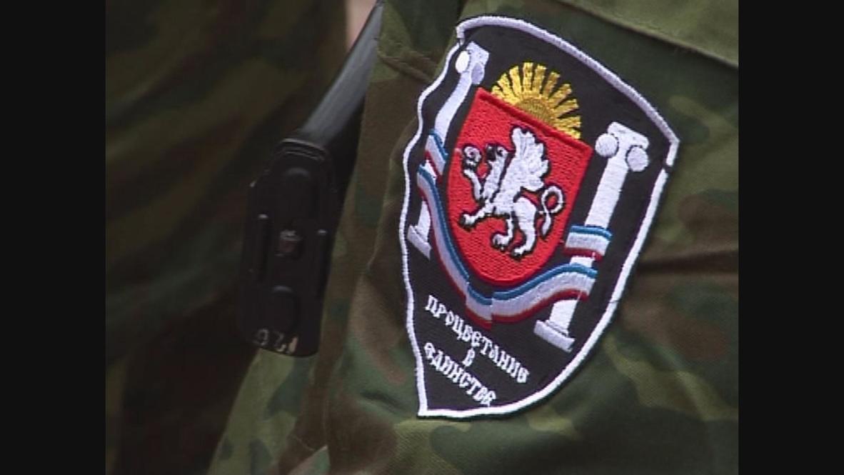 Ukraine: Self-defence unit volunteers swear allegiance to Crimea