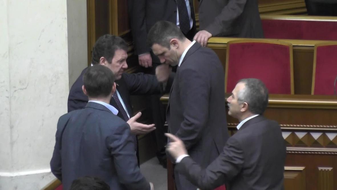 Ukraine: Crimea will always be a part of Ukraine - Turchynov