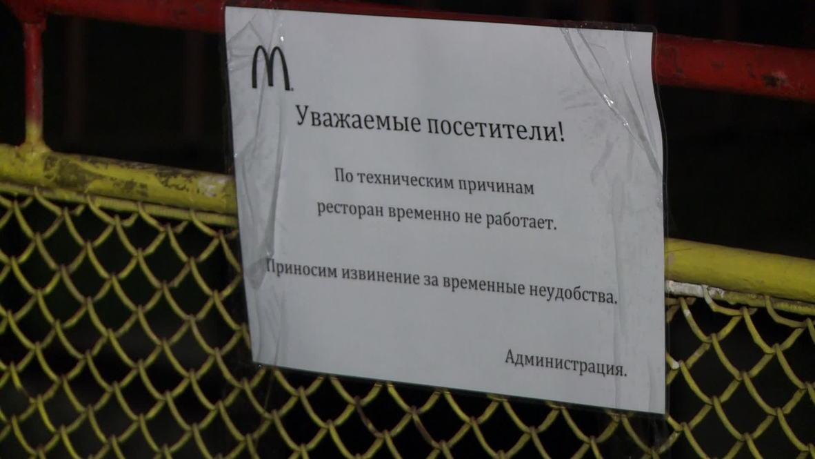 Russia: McDonald's suspends operations in Simferopol