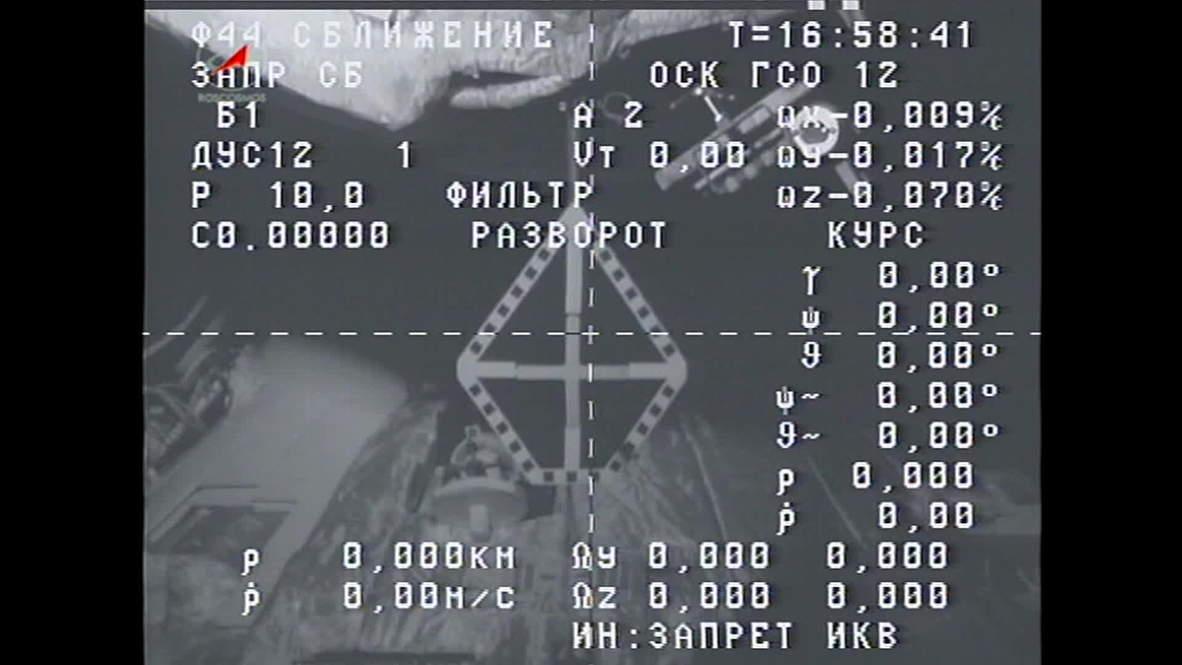 ISS: Progress M-21M undocks from ISS