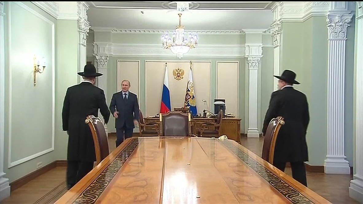 Russia: Putin meets heads of Russia's Jewish community