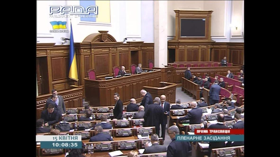 Ukraine: Turchinov announces start of anti-terrorist operation in Donetsk region