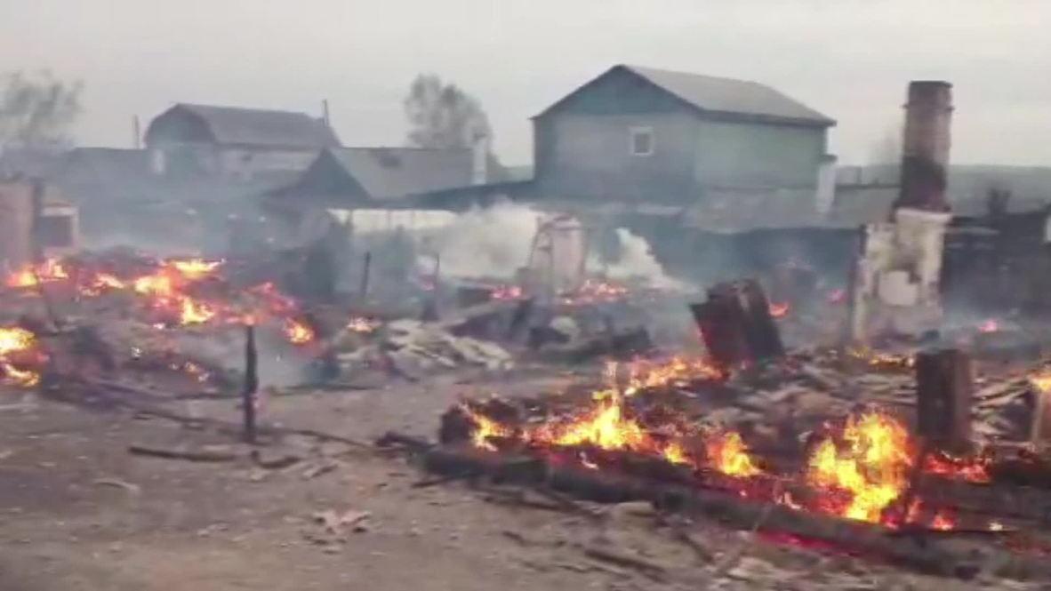 Russia: Fire devastates Siberian town of Cheremkhovo