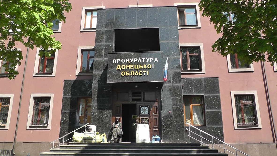 Ukraine: Barricades built around stormed SBU building