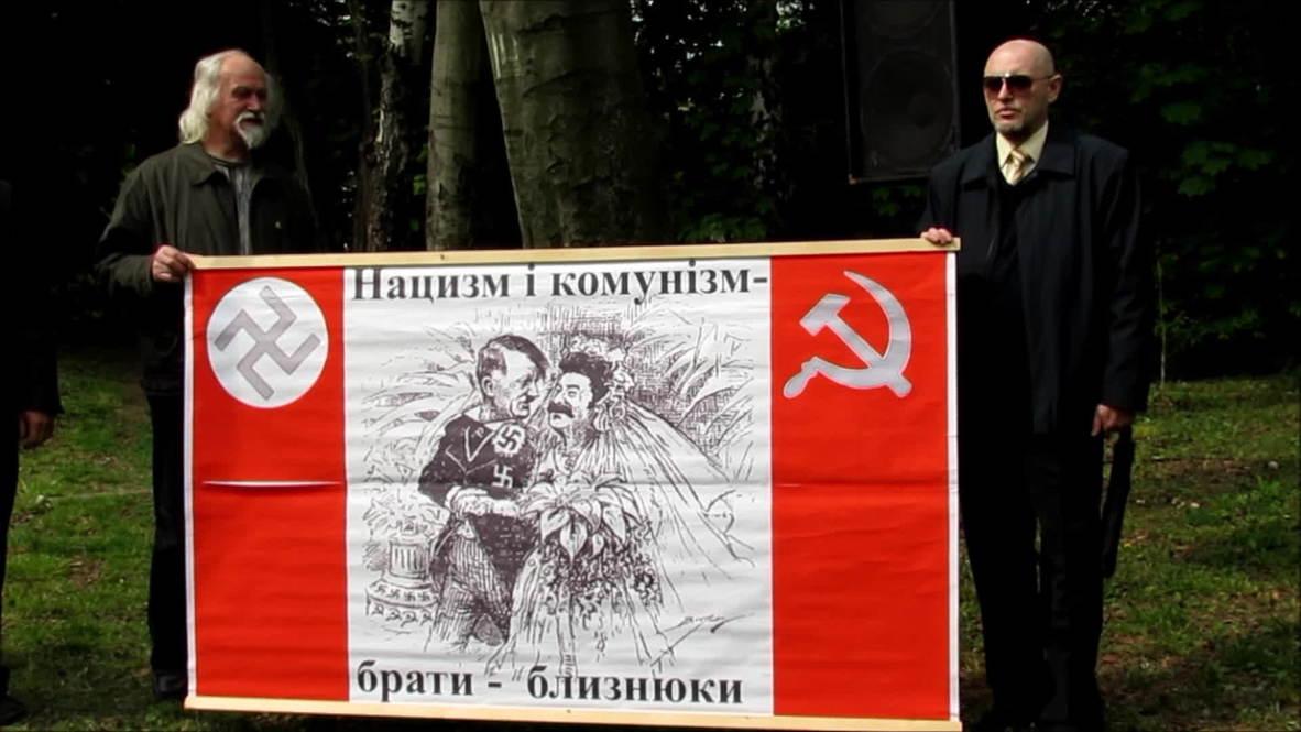 Ukraine: Nationalists remember WWII dead