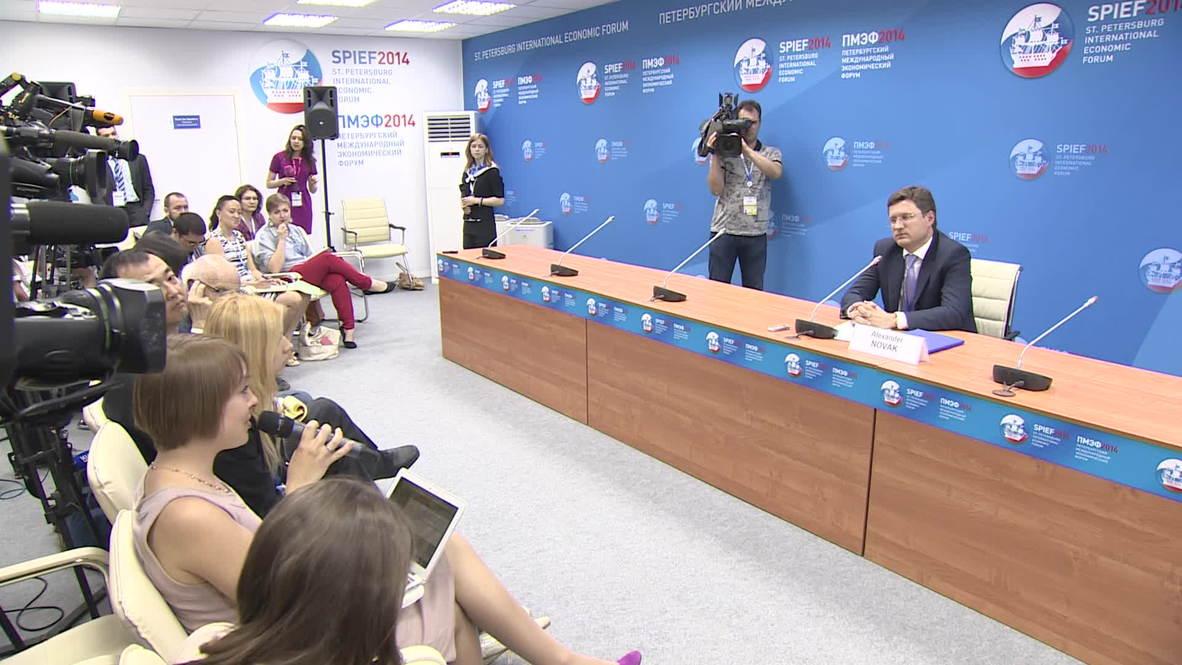 Russia: Energy Minister Novak issues ultimatum to Ukraine's Naftagas