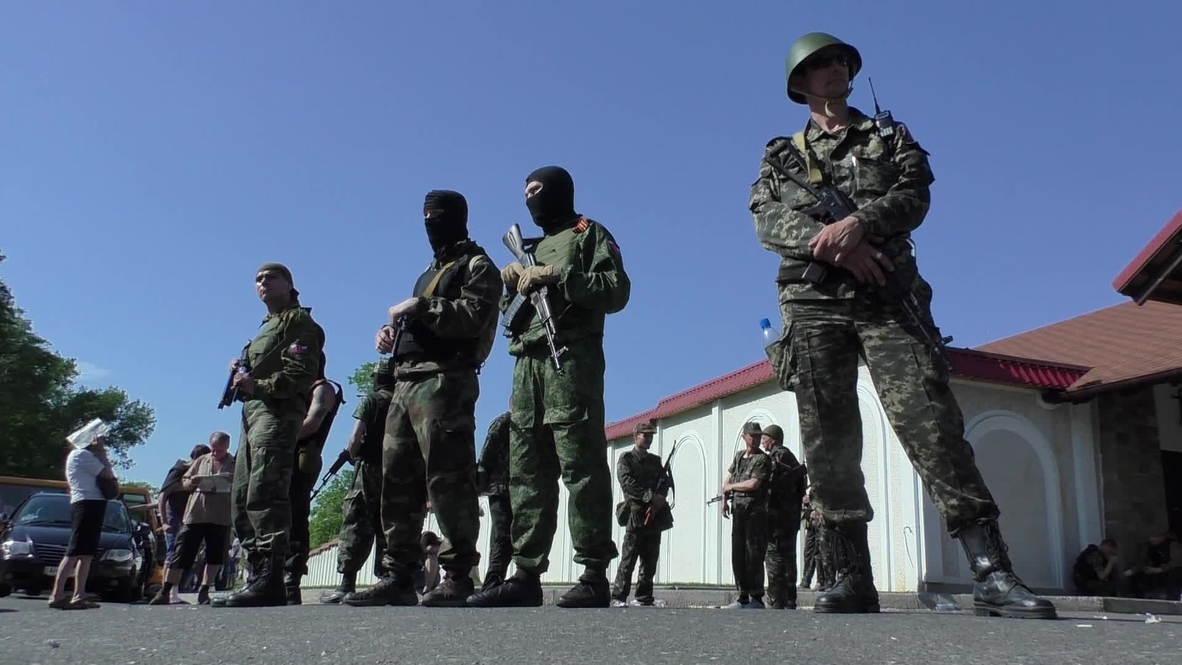 Ukraine: Home of Ukraine's richest under DPR unit's command