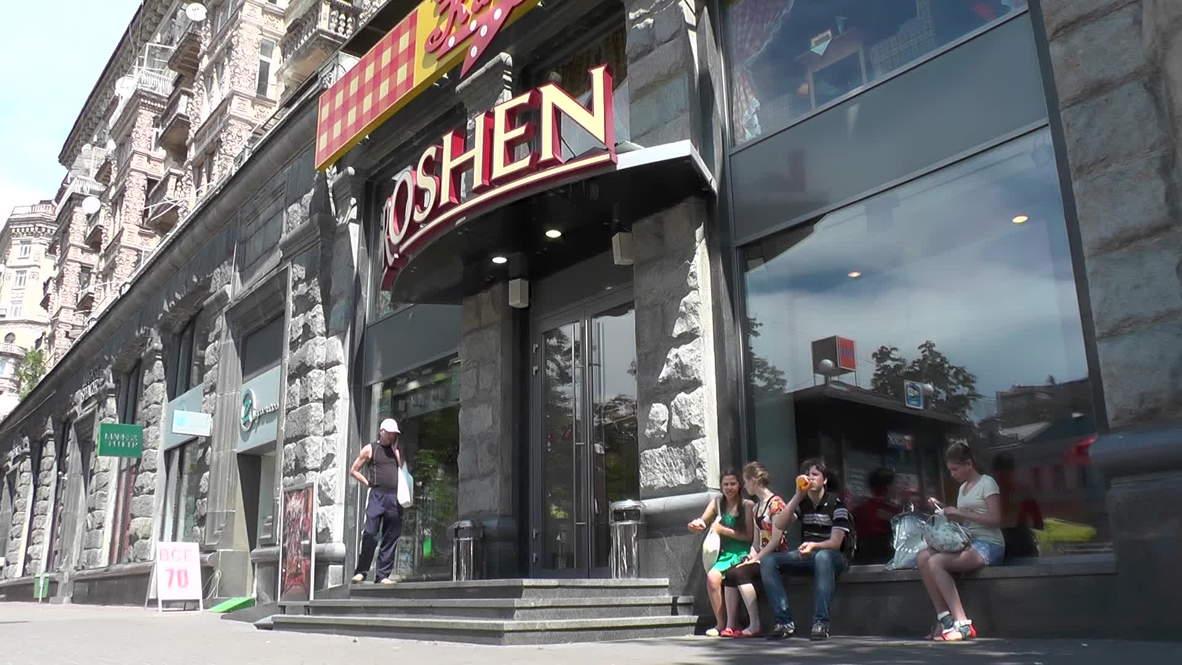 Ukraine: Will Nestle buy Poroshenko's chocolate firm?