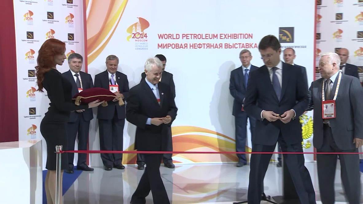 Russia: World Petroleum Congress kicks off in Moscow