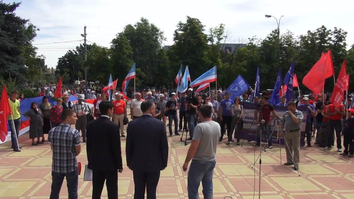 Moldova: Rally protests EU association agreement