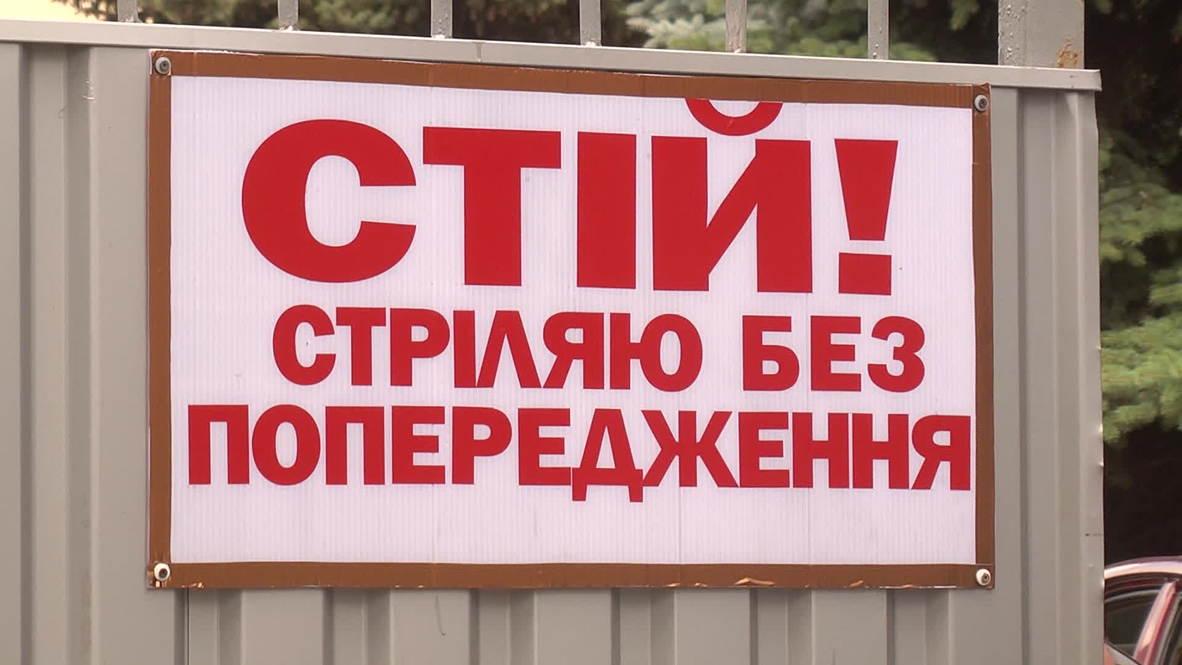 Ukraine: Donetsk people's militia gains control of explosives plant