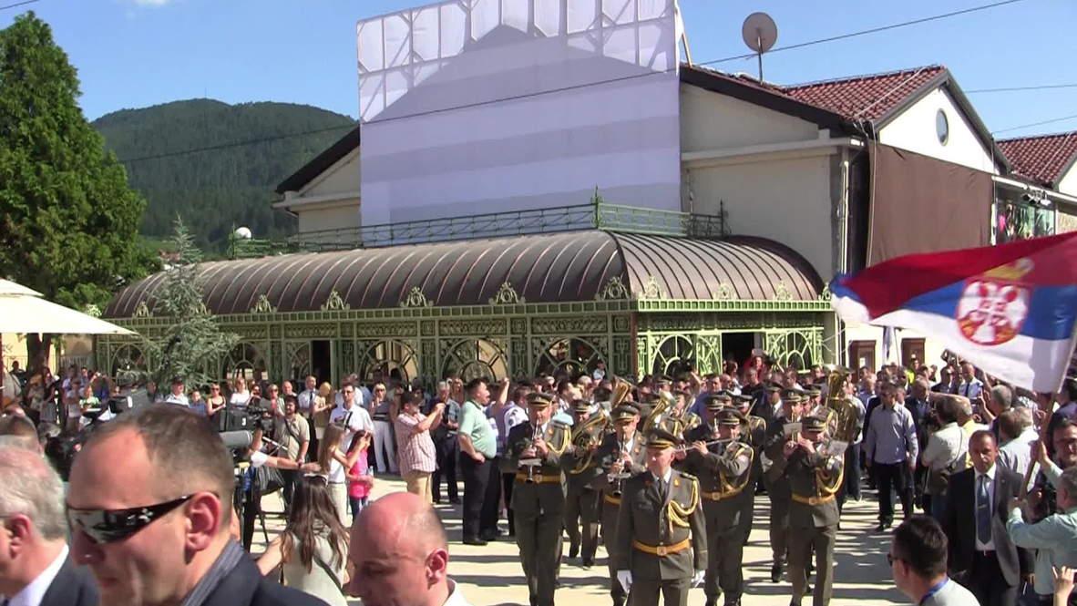 Serbia: Serb leaders snub Sarajevo WWI ceremony