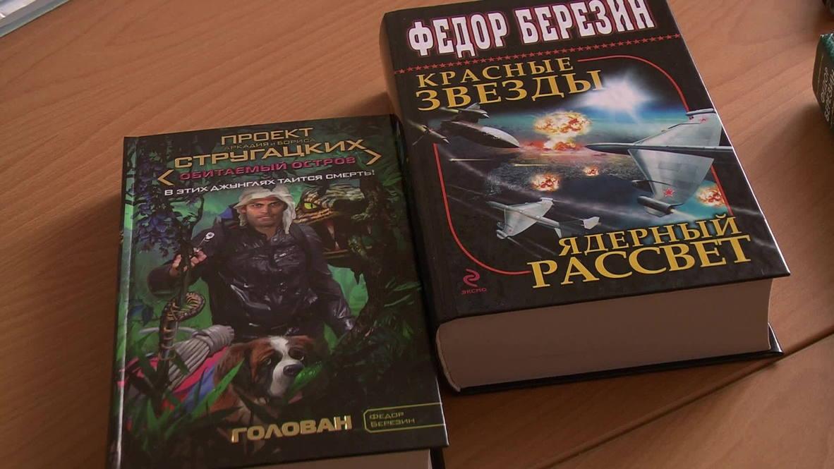 Ukraine: Meet the Sci-Fi writer who predicted Ukraine's current crisis