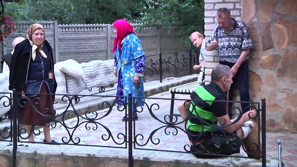 Ukraine: Five killed after Lugansk home for elderly shelled *GRAPHIC*