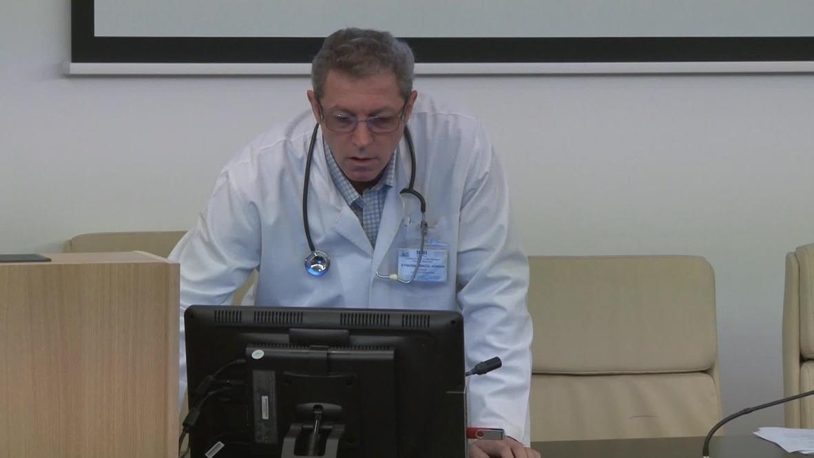 Romania: Suspected Ebola patient cleared of virus disease