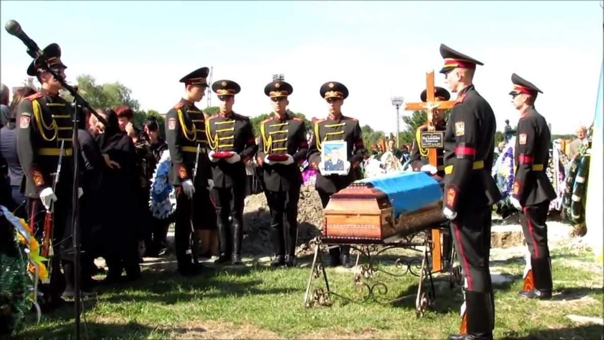 Ukraine: Army commander killed in eastern Ukraine buried in Lviv