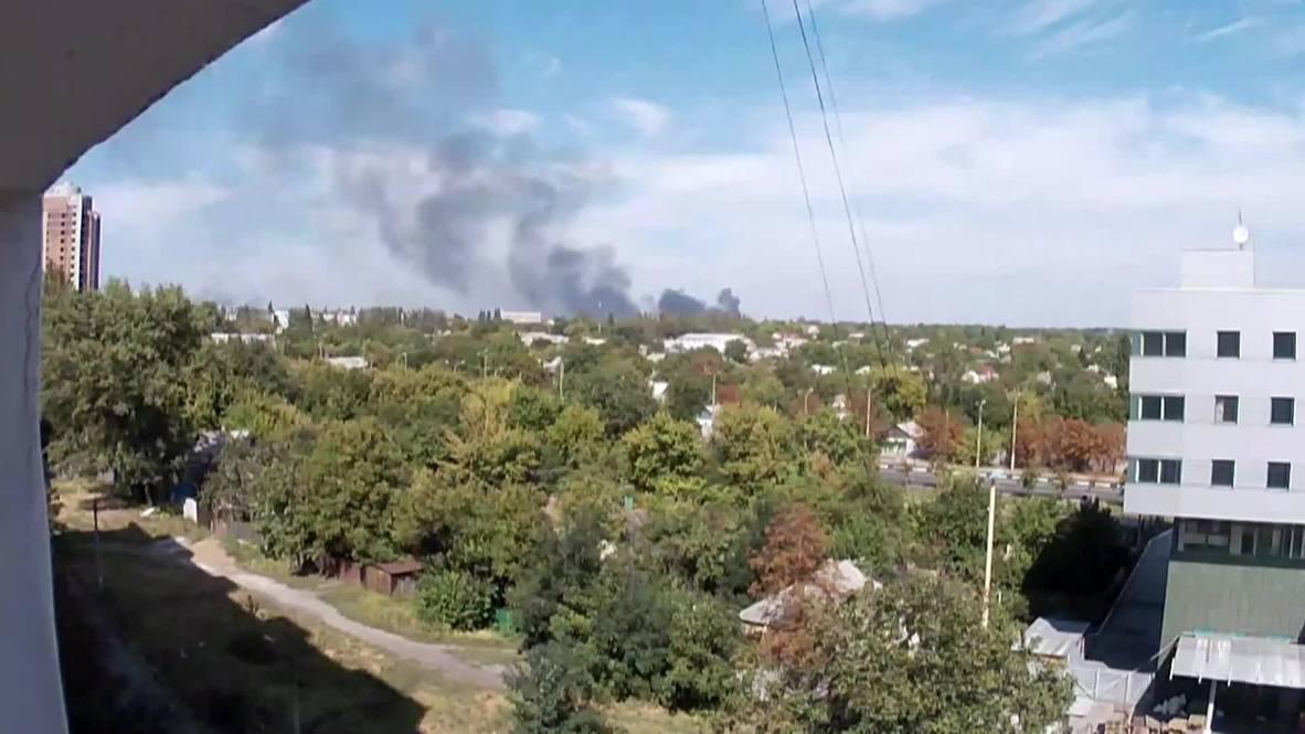 Ukraine: See smoke above Donetsk airport amid heavy fighting