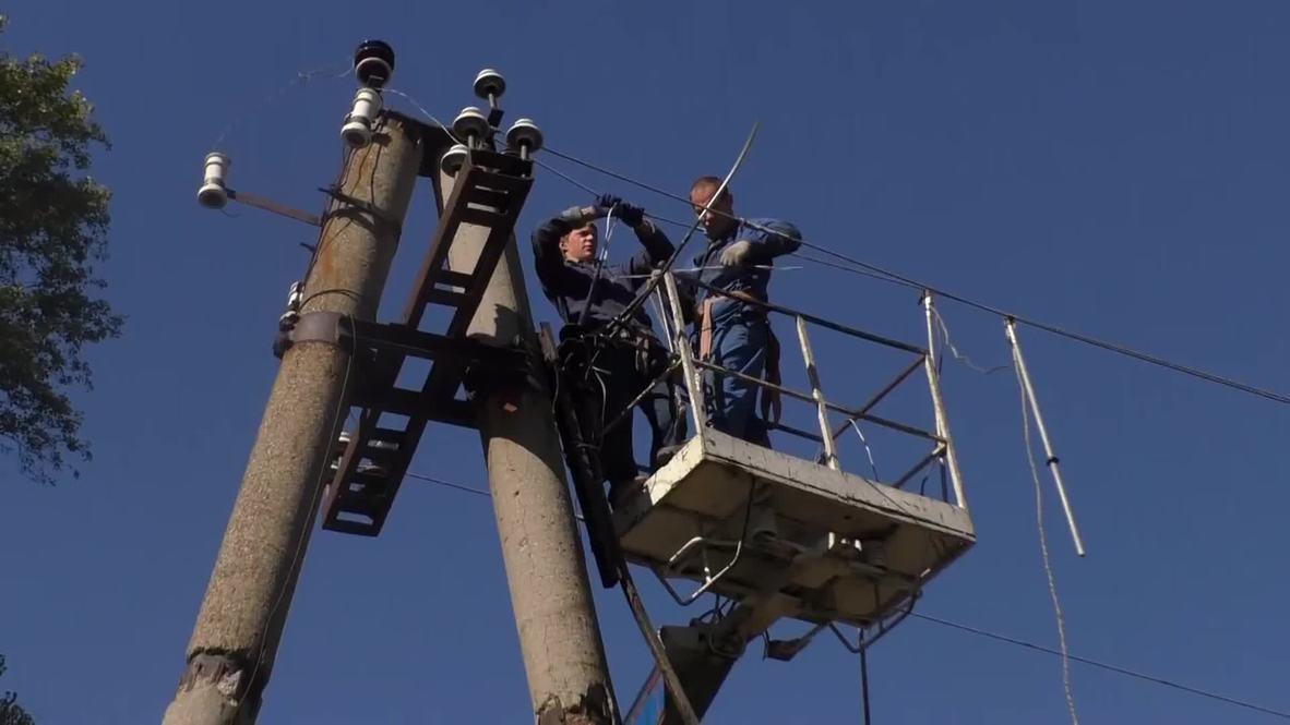 Ukraine: Power restored to Lugansk city hospital