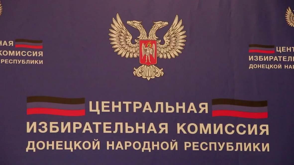 Ukraine: Zakharchenko leads DPR vote