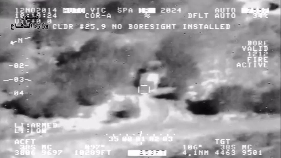 Iraq: Air Force firepower eliminates ISIS militants