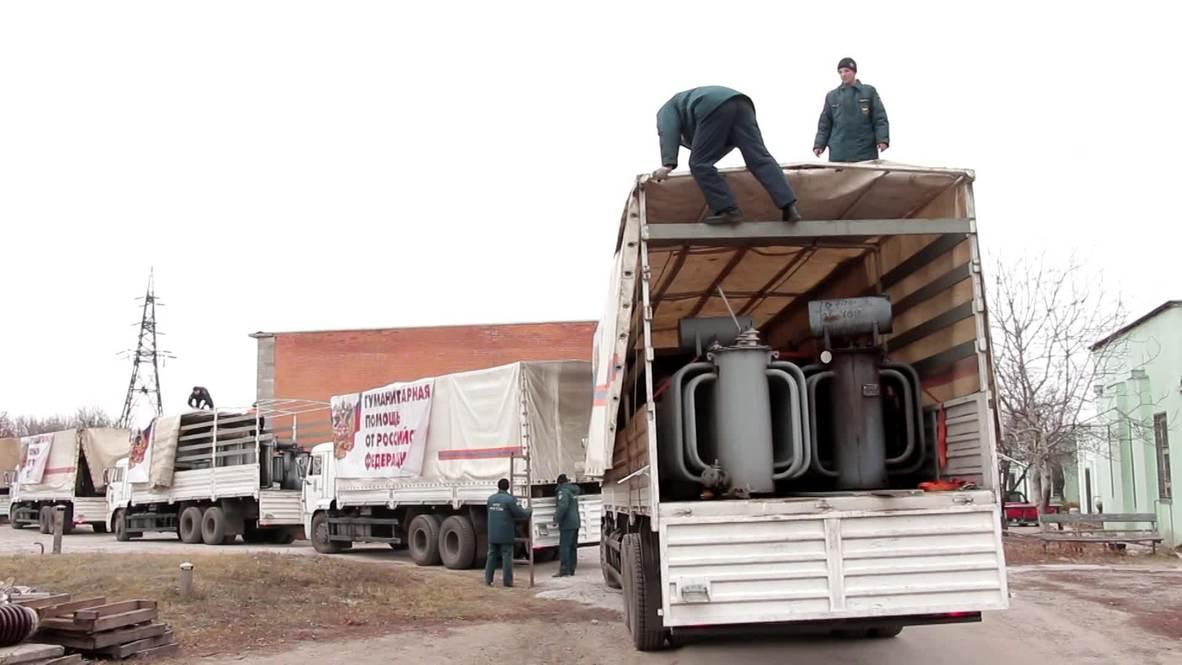 Ukraine: Russian aid reaches East Ukraine as winter kicks in