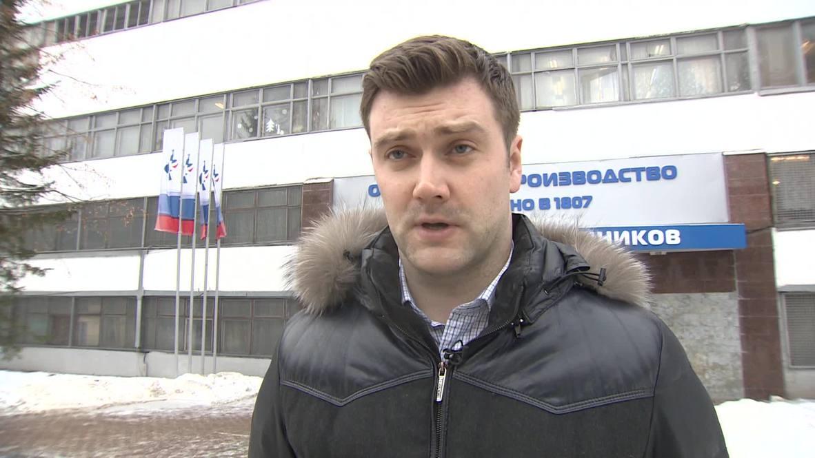 Russia: See inside Kalashnikov factory