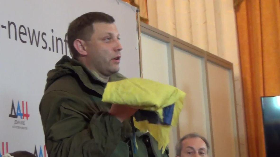 Ukraine: DPR's Zakharchenko challenges Poroshenko to meeting AGAIN