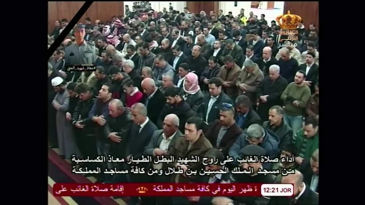 Jordan: Mass prayers in Amman dedicated to slain Jordanian pilot
