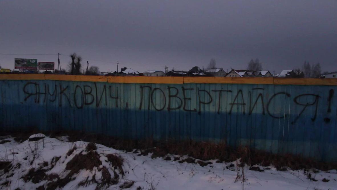 Ukraine: 'Yanukovych come back!' Graffiti calls for return of deposed leader