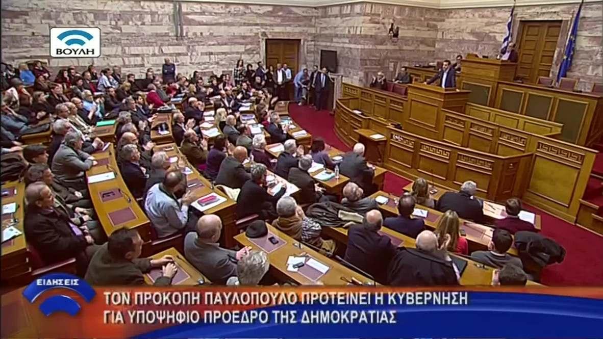 Greece: 'European elite want to undermine SYRIZA-led gov' - Tsipras