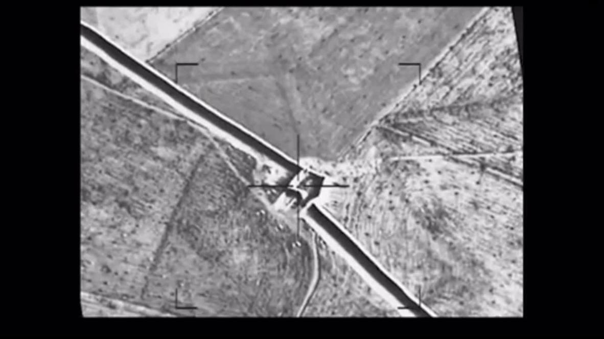 Iraq: U.S pound Islamic State with airstrikes