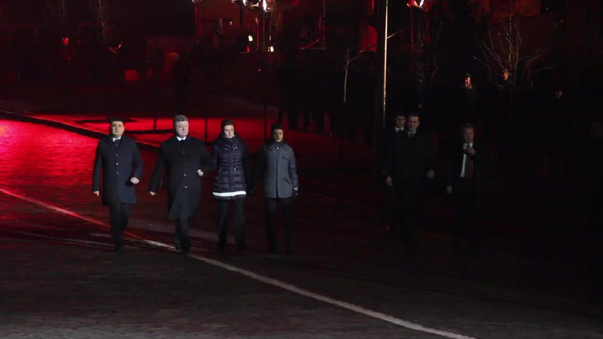 Ukraine: Poroshenko talks up 'Russian aggression' on Maidan anniversary