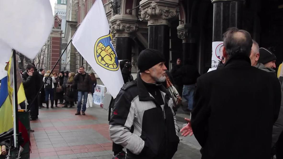Ukraine: 'Financial Maidan' activists keep up the pressure against NBU