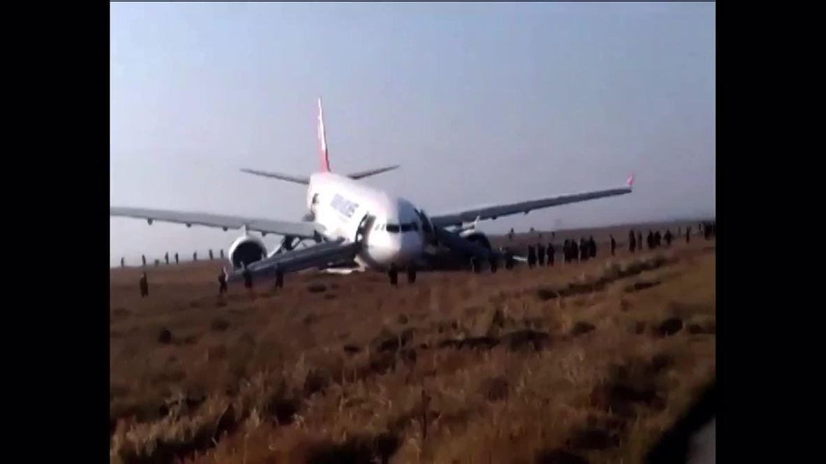 Nepal: Airbus A330 CRASH LANDS in Kathmandu