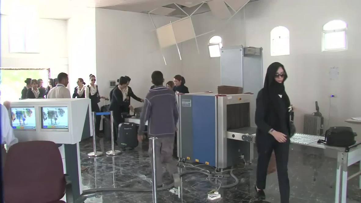 Yemen: UN evacuates staff as Saudi Air Force pounds Sanaa