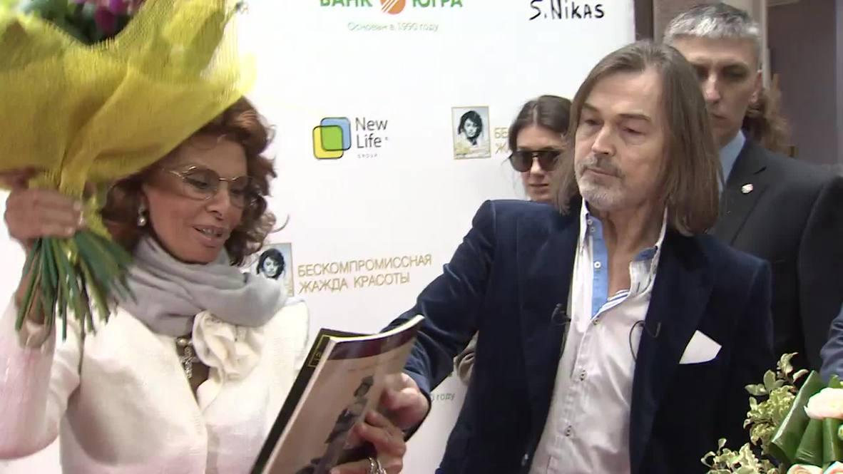 Russia: Sophia Loren celebrated in new Nikas Safronov exhibition