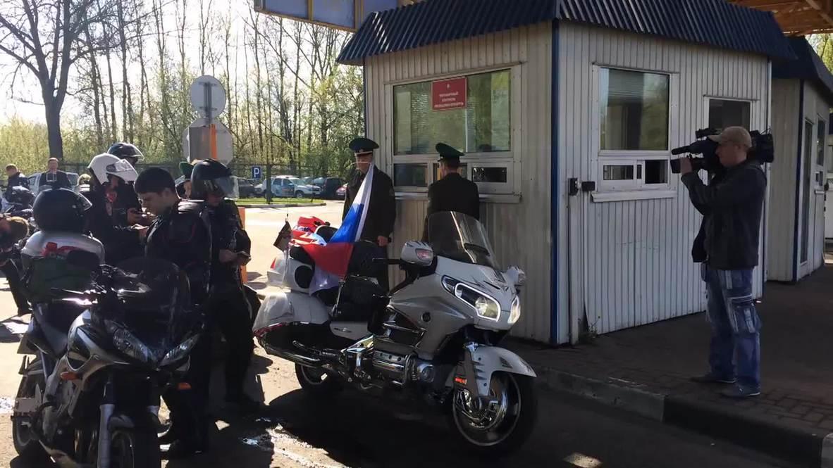 Belarus: 'Night Wolves' arrive at Brest-Terespol border checkpoint