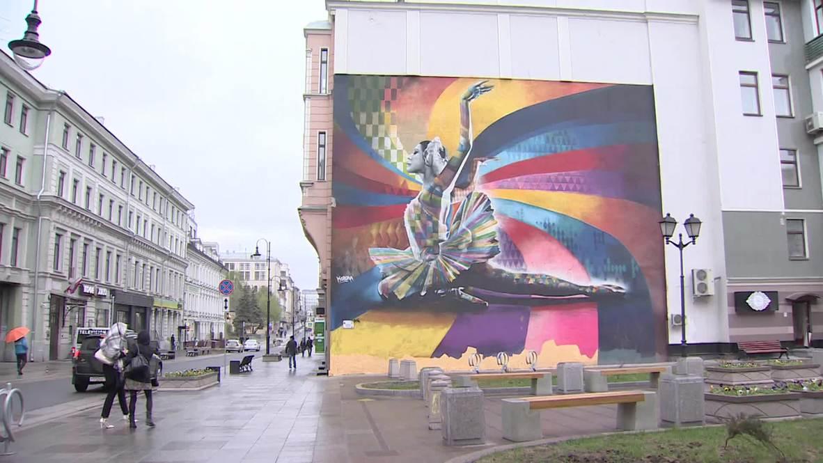 Russia: Check out this huge mural dedicated to late ballerina Maya Plisetskaya