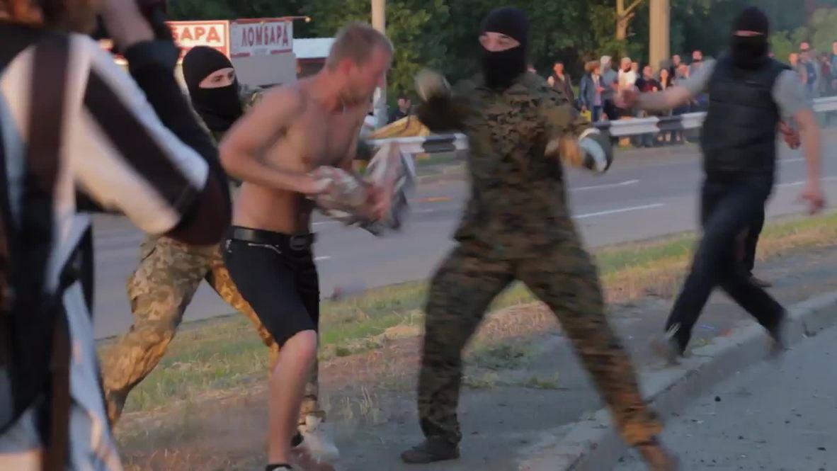 Ukraine: Intense clashes erupt as activists trash Kiev mall building site