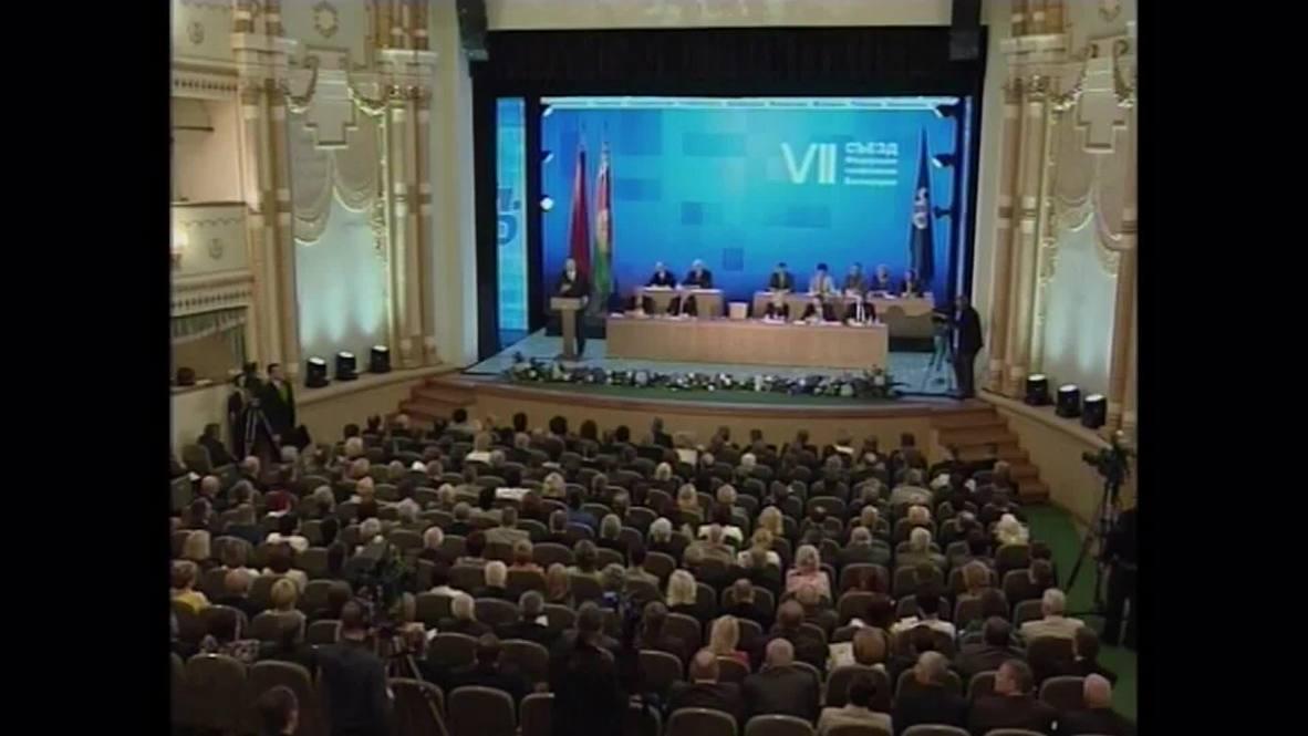 Belarus: Lukashenko blasts Eastern Partnership's 'anti-Russia' position