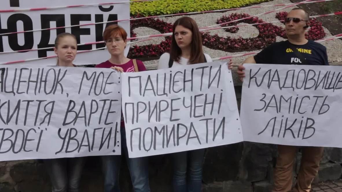 Ukraine: HIV and AIDS activists protest against Kiev's policies