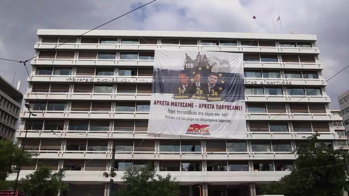 Greece: Trade unionists blockade Finance Ministry as bailout talks loom