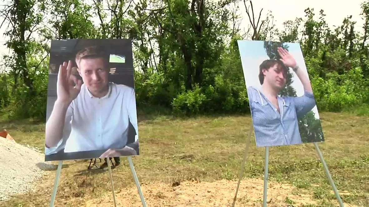Ukraine: Memorial unveiled for Russian journalists killed in LPR